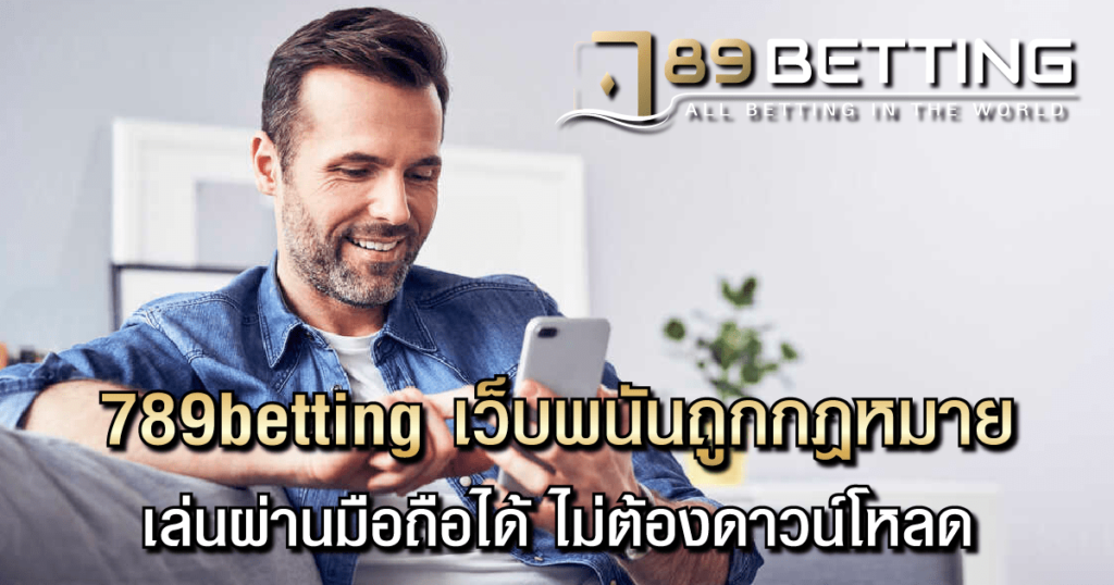 789betting-mobile-game