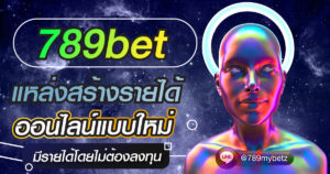 789bet-income-online