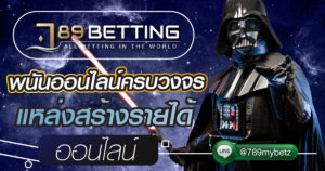 789betting-all-about-bet